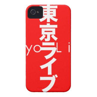 Levend Tokyo - iPhone4 - iPhone 4 Hoesje