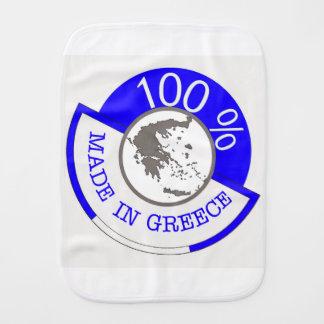 LINGE DE BÉBÉ LE CREST DE LA GRÈCE 100%