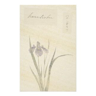 L'iris japonais fleurit la papeterie d'aquarelle