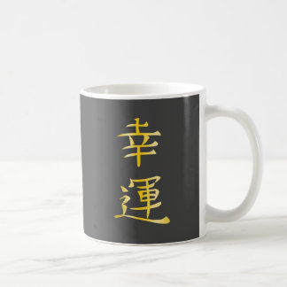 Logo japonais de bonne chance mug