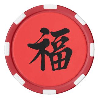 Lot De Jeton De Poker la chance de bonne chance de grâce de 祝福 de