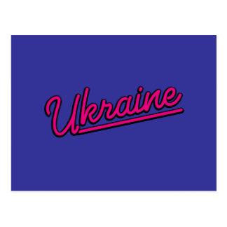 L'Ukraine en magenta Carte Postale