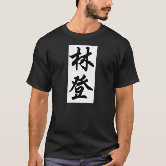 lyndon t-shirt
