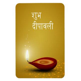 Magnet Flexible Diwali heureux Diya - aimant flexible