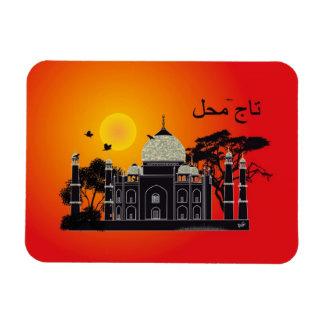 Magnet Flexible Tasch Mahal Inde Premium Flexi aimant 1