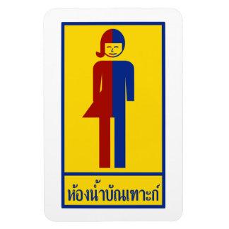 Magnet Flexible ⚠ thaïlandais de signe de ⚠ de toilette de