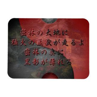 Magnet petit poème Japonais