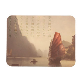 Magnet Poème Chinois