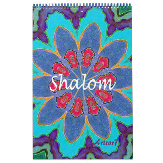 Mandala de Shalom de 2017 calendriers d'une seule