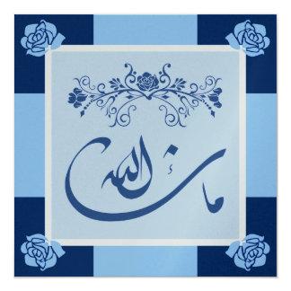 mariage islamique cartes mariage islamique cartons d 39 cartons d 39 invitation cartes photos. Black Bedroom Furniture Sets. Home Design Ideas