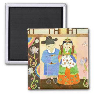 Mariage coréen traditionnel : Cadeau de mariage Magnet Carré