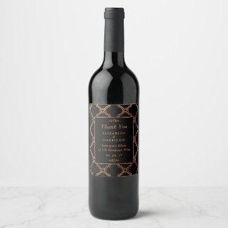 Mariage géométrique vintage de Gatsby d'art déco Étiquette Pour Bouteilles De Vin