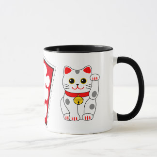 Marque de pleine Chambre et chats japonais de Mug