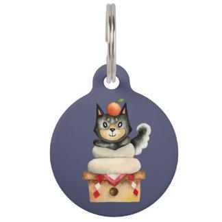 """Médaillon Pour Animaux Illustration d'aquarelle de chien de """"Mochi Shiba"""""""