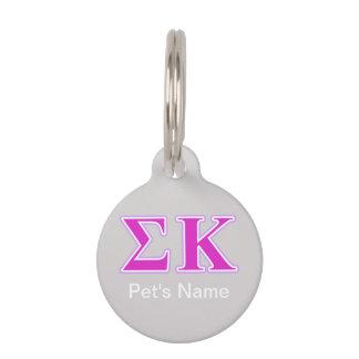 Médaillon Pour Animaux Lavande de Kappa de sigma et lettres roses
