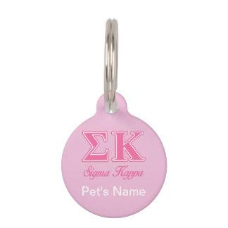 Médaillon Pour Animaux Lettres rose-clair de Kappa de sigma