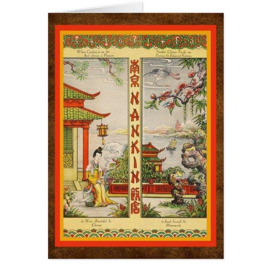 Menu chinois vintage classique ! carte de vœux