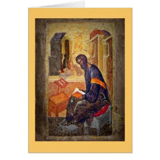Moine étudiant l'écriture sainte carte