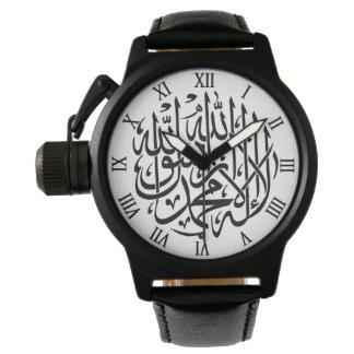 Montre Calligraphie de musulmans de l'Islam d'Allah