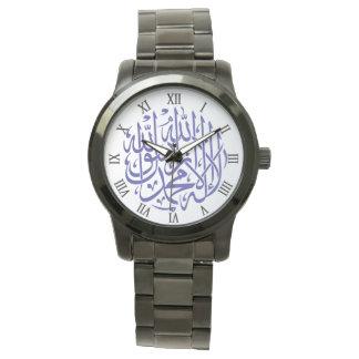 Montres Bracelet Calligraphie de musulmans de l'Islam d'Allah