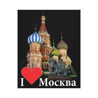 Moscou Russia toile de Russie