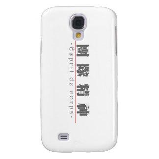 Mot chinois pour Esprit de corps 10121_3.pdf Coque Galaxy S4