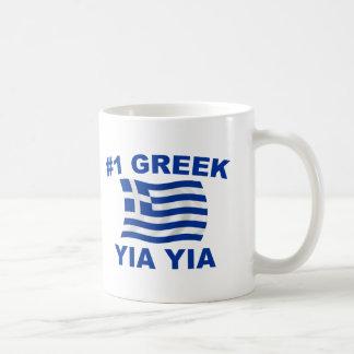 Mug #1 Grec Yia Yia