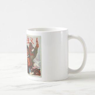 Mug Anti capitalisme de la Chine