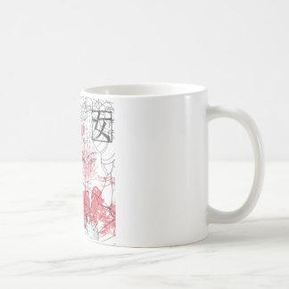 Mug Art de geisha