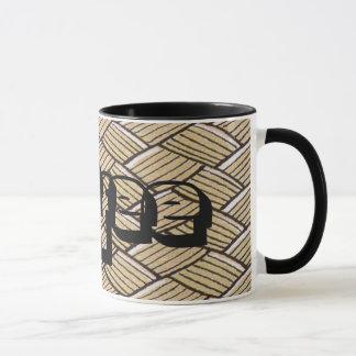 Mug Café occidental d'armure