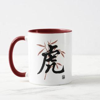 Mug Caractère chinois de tigre