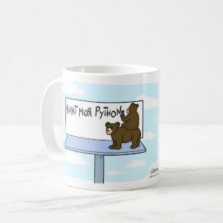 Mug Chasse à ours de la Floride