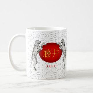Mug Chien de monogramme de Fujii