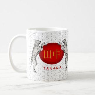 Mug Chien de monogramme de Tanaka
