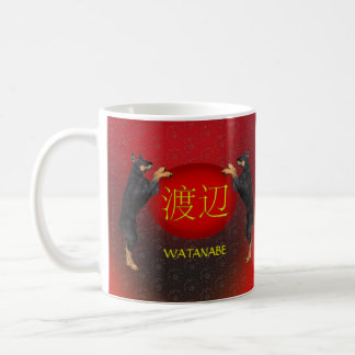 Mug Chien de monogramme de Watanabe