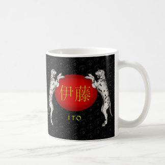Mug Chien de monogramme d'Ito