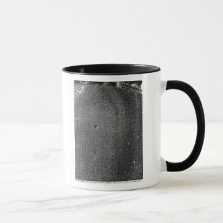 Mug Code de Hammurabi, détail de l'inscription de