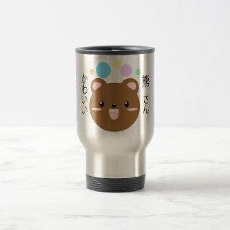 Mug De Voyage Kawaii/ours mignon