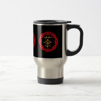 Mug De Voyage Symbole chinois de thé, frontière rouge de dragon