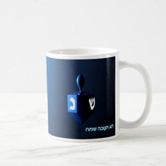 Mug Dreidel bleu brillant