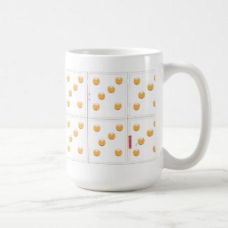 Mug emoticon-2012-04-07-001-01