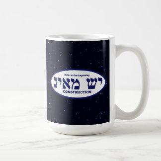 Mug Entreprise de construction de Yesh M'ayn (Nihilo