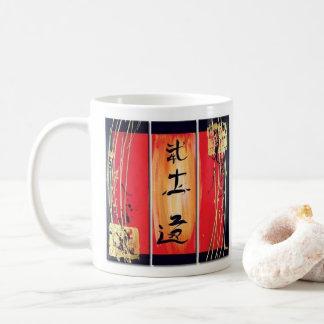 Mug Il effiloche l'Asie