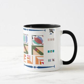 Mug Illustration géométrique