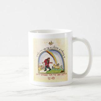 "Mug Illustration pour le ""Tchad Gadya"" du"