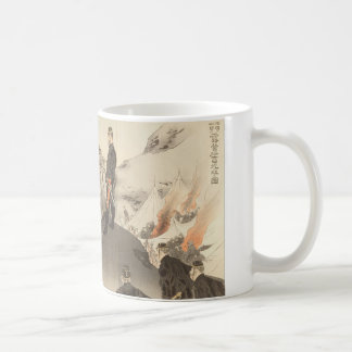 Mug Image des dirigeants et des hommes adorant