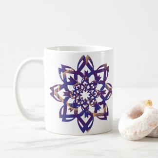"""Mug """"J'ai obtenu ceci !"""" Mandala de motivation d'art"""