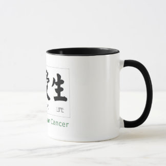 Mug La vie d'amour de force : Plus fort que le Cancer