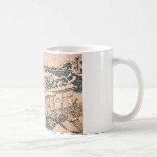 Mug L'attaque de ronin la porte principale de Kira…