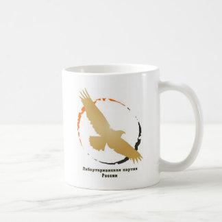 Mug Logo libertaire russe de partie
